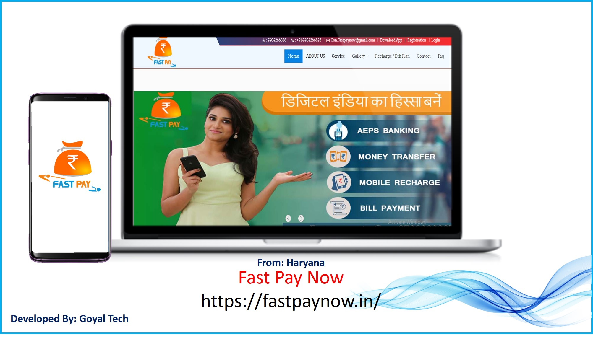 FastPay Now