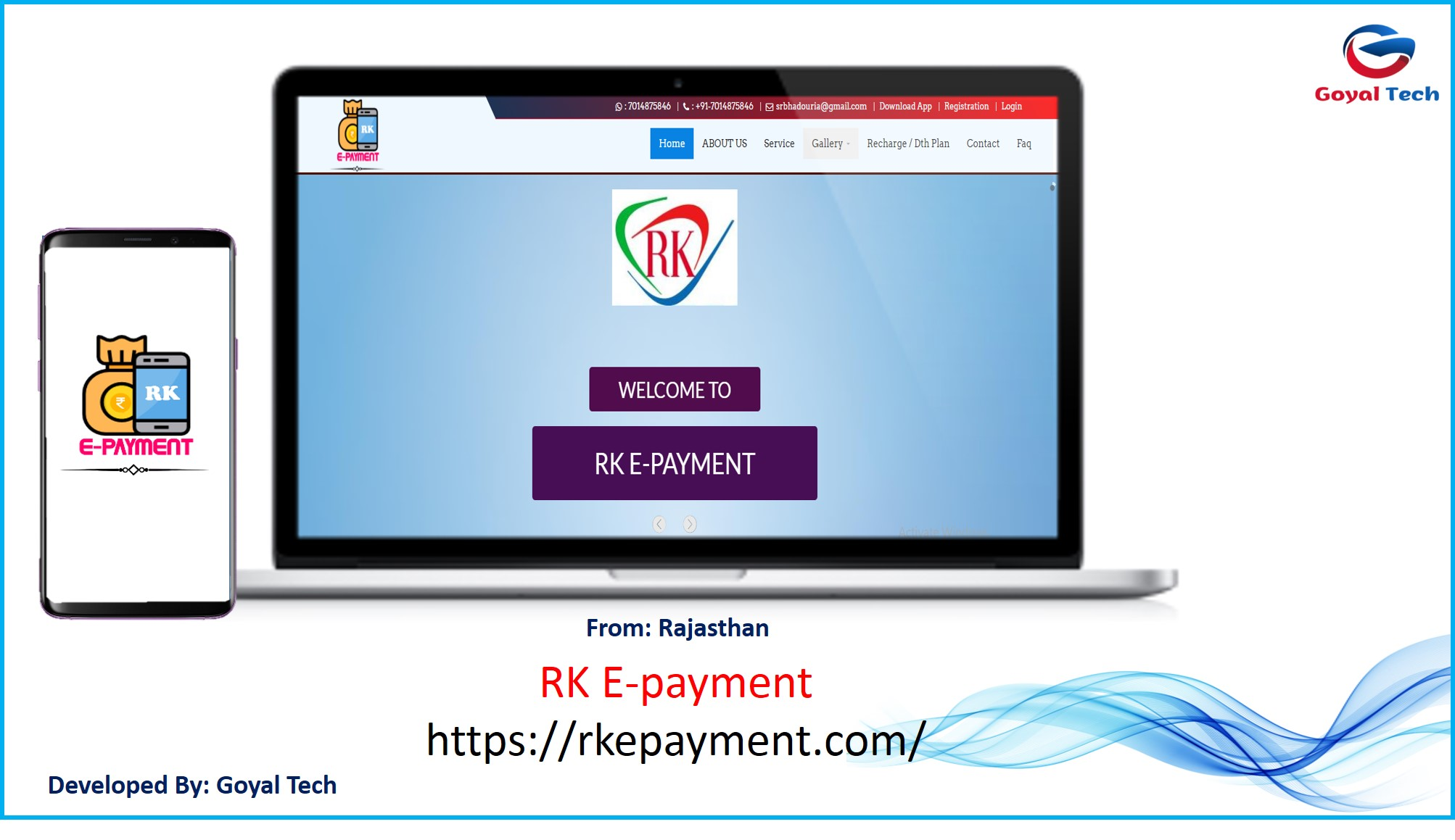 RK E-Payment